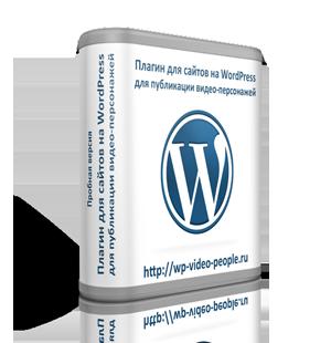 видео-персонаж на WordPress