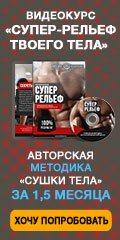 http://reliefexpert.ru/